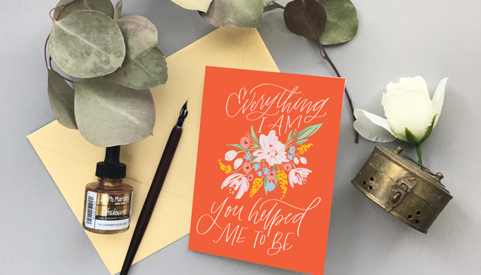 Mothers Day Card – Everything I Am